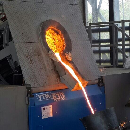 Леене на метали с пещите на Вал Инженеринг